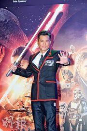 星戰迷古天樂興奮揮舞激光劍,被主持取笑是最活潑一次。(攝影:黃梓烜)