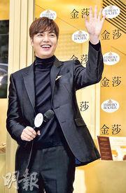 李敏鎬昨為代言朱古力品牌到台北宣傳,賣口乖稱平日愛吃朱古力,經常帶幾粒傍身。