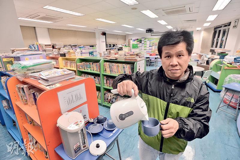 鮮魚行學校校長施志勁表示,已準備在教學樓每層都放置熱水機。