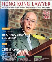 本月《香港律師》以烈顯倫的訪問為封面(圖),烈顯倫稱他在90年代獲委任為上訴法院法官,「感覺如魚得水」,原因是執業大律師面對很多壓力,有時須與良心對抗,認為擔任決策者比辯護律師更具吸引力。