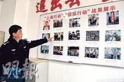 圖為上海警方展示「獵狐行動」的成果。(網上圖片)