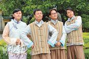 「太監四虎」曹永廉(左起)、黎耀祥、陳國邦與蕭正楠於新劇《公公出宮》再次合作有默契。