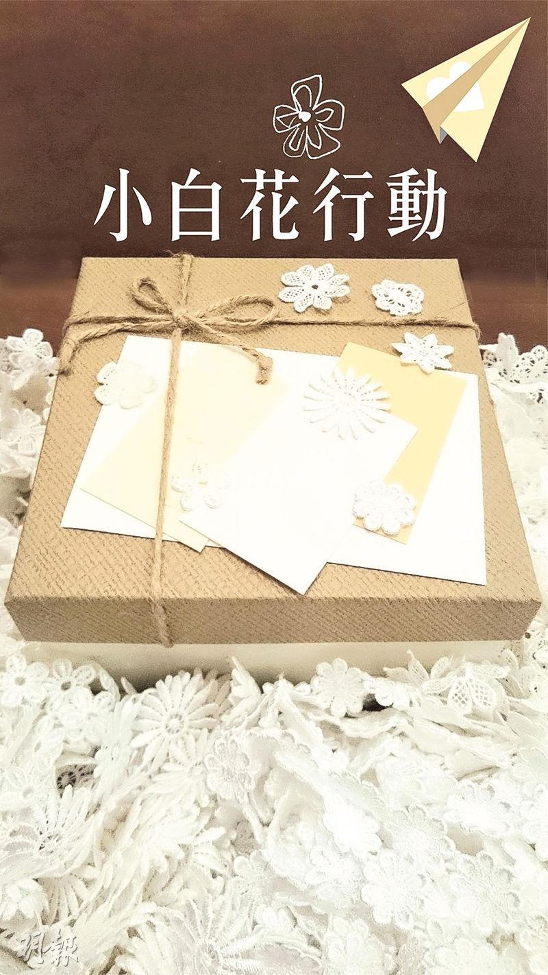 有中文大學醫學院職員發起「小白花行動」悼念輕生學生,希望喚醒公眾多關心莘莘學子的身心健康。