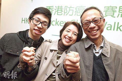 鼻咽癌康復者尹先生(右)與家人(資料圖片)