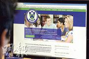 美國當局設立的虛假大學有「官方網站」(圖),用以誘捕騙取學生簽證的不法分子。(路透社)