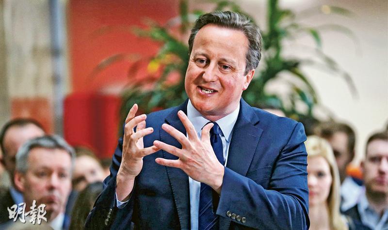 英國首相卡梅倫周四首度承認跟父親的基金有關。圖為卡梅倫周二到伯明翰與會計師事務所職員會面,回答關於即將舉行的「脫歐」公投的問題。(法新社)