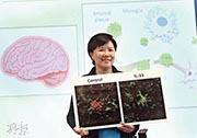 科大理學院院長葉玉如(資料圖片)