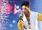 Prince (資料圖片)