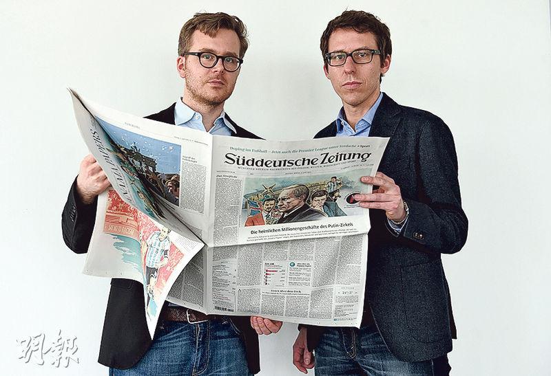 率先接觸匿名泄密者爆出轟動全球「巴拿馬文件」的《南德意志報》記者弗雷德里克(左)與奧伯邁爾(右)。(法新社)