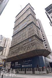 新世界發展和恒基合作的西環舊樓重建住宅「瑧璈」(圖)現正開售。項目在2010年由一間BVI公司持有的本地公司負責收購,巴拿馬文件顯示,新世界鄭裕彤家族為該BVI公司的幕後股東。(馮凱鍵攝)