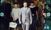 公民黨成員曾健超(前中)昨日被判囚5個星期,獲准保釋等候上訴,他其後在公民黨主席余若薇(前右)、黨友陳淑莊(前左),以及一眾支持者陪同下步出法院。曾健超稱對判刑極之失望和不開心,但尊重香港的司法制度。(楊柏賢攝)