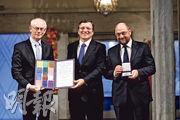 2012年歐盟獲頒諾貝爾和平獎,以表揚歐盟過去60多年來推動歐洲和平、民主及人權。