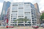 基匯資本旗下牛頭角偉業街133號商廈項目擬全幢出售或出租,意向呎價逾1萬元,市場估值逾20億元。(黃志東攝)