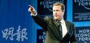 人物檔案——卡梅倫(David Cameron)生於倫敦,家境富裕,是英王威廉四世後裔。他是英國自1812年的利物浦伯爵以來最年輕的首相,2010年就任時43歲;當時內閣也是二戰後英國首個聯合政府。