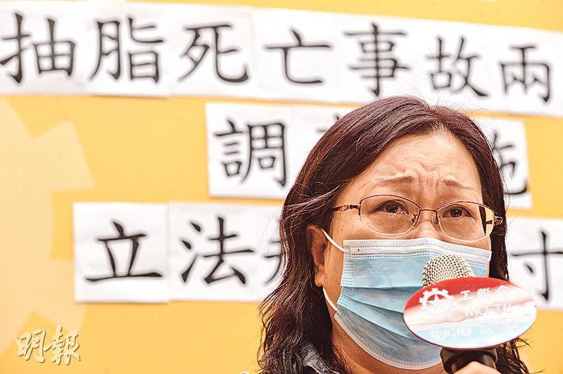 拉丁舞女導師李嘉瑩因抽脂療程事故已逝世兩年,其母黃女士昨在記者會上多次泣不成聲,稱至今未能接受愛女離世事實,並批評當局調查進度太慢,盼早日知道死因真相。(楊柏賢攝)