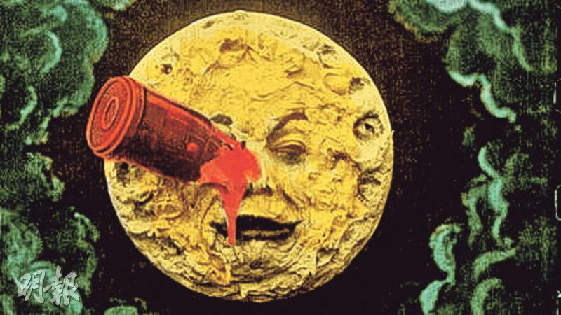 A Trip to the Moon (1902)