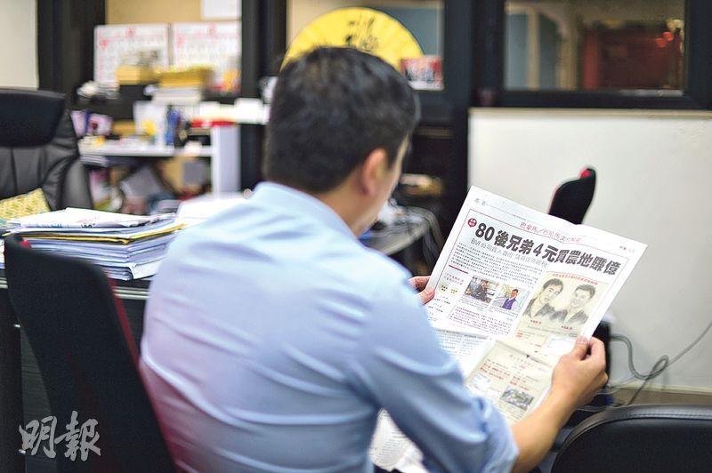 本報成功與離岸公司Innovent International Ltd小股東CHUI Sang Derek聯絡,他稱看報紙後才知悉公司持有的榮山發展有限公司以1元購地,盼聯絡申氏兄弟及處理退股。(明報記者攝)