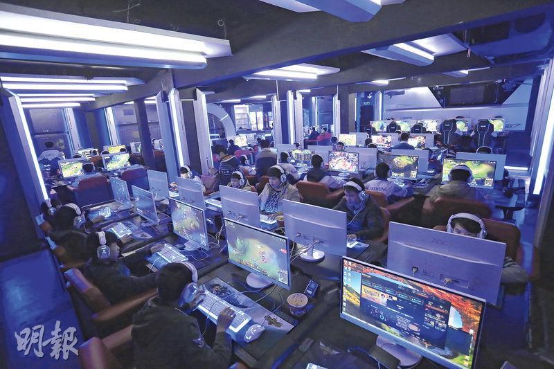 網絡遊戲可帶來緊張刺激的官能快感,令不少年輕人沉迷。