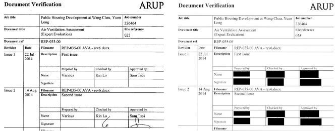 城規會2014年的文件中,夾附兩份由顧問公司奧雅納就橫洲公屋項目的交通及通風研究報告,交通報告的首頁(左圖)印有研究負責人及核准人的姓名及簽名;然而政府早前公布的橫洲顧問報告中,同一份交通報告(右圖)的研究員姓名及簽名則被遮蓋。(城規會文件及政府顧問報告)