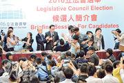 月前香港眾志、人民力量和社民連等參選人在立法會選舉簡介會上,因不滿選管會「政治篩選」,多人衝上台示威。