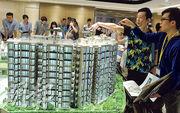 樓市暢旺,本周末將有542伙新盤發售,預料周末成交量可繼9月初之後、創近1個月新高,其中會德豐屯門掃管笏NAPA將於周日開售92伙。(劉焌陶攝)