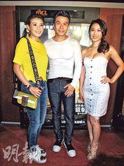 (左起)趙碩之、唐文龍、袁嘉敏都自稱單身,後兩者更刻意穿著「情侶裝」到場。(攝影/記者:柯美)