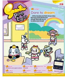 2016年11月23日 Smarties' Power English