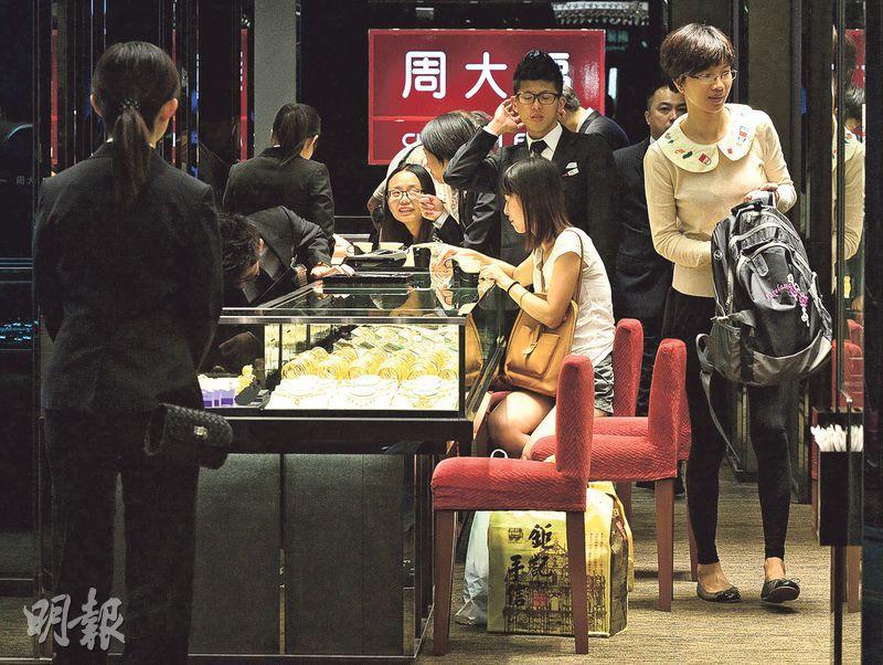 周大福昨日公布截至去年12月底的第三財季營運數據,期內中國區業務的零售金額按年上升7%,港澳地區則跌6%。(資料圖片)