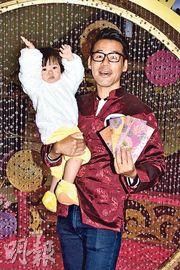 徐榮抱着愛女「馬家好」父女檔上陣拍賀年廣告,包包即場扮可愛小雞萌爆。(攝影:孫華中)