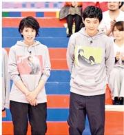 松隆子(左)產後復出拍劇,但身材仍未回復產前最佳狀態。