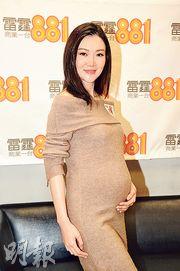 懷孕5個半月的葉翠翠表示產後專注湊B,並會努力再追。(攝影﹕鍾偉茵)
