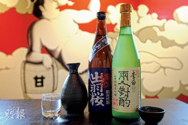 Sake is not wine. (Mingpao Photo)