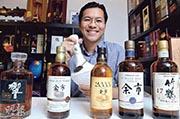 Not wine: whisky (Mingpao Photo)