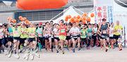 2017年1月8日,「全城街馬」主辦「AXA安盛香港街馬@九龍2017」,吸引逾萬名選手參賽。