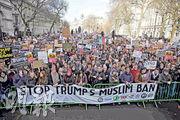 2月4日,英國倫敦有大型遊行,抗議美國總統特朗普的穆斯林7國入境禁令。