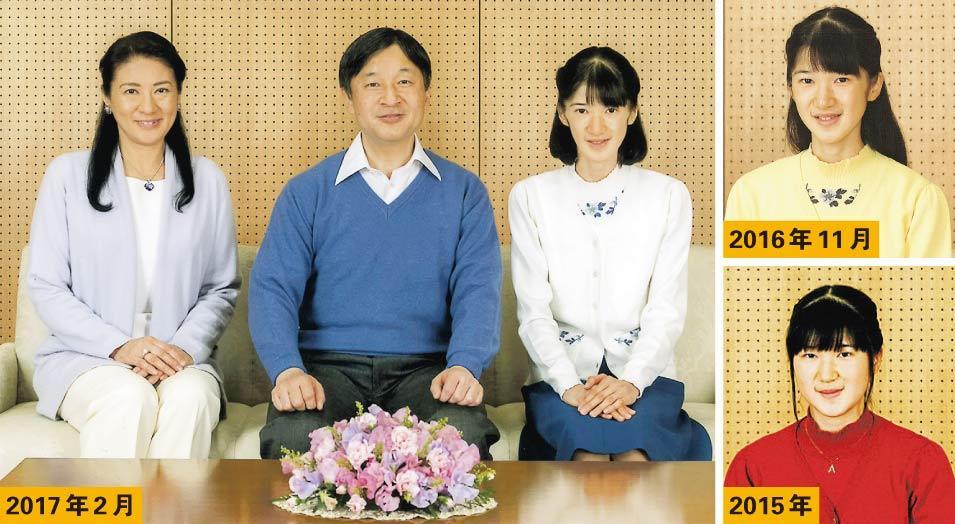 日本皇太子德仁昨日透露女兒愛子已恢復健康,重返校園,但宮內廳發布的照片顯示愛子(左圖右)較去年11月及2015年拍攝的照片顯著消瘦,惹外界揣測。(法新社/路透社)