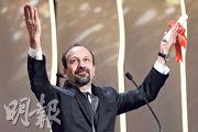 伊朗導演阿斯加法哈迪曾經憑《伊朗式分居》贏得奧斯卡最佳外語片獎,今屆再獲提名,卻因特朗普的禁令而無法出席頒獎禮,激發全球影迷不滿。(法新社)