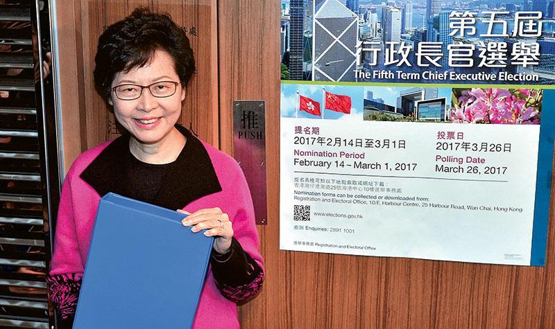 拿着579張提名表格的林鄭月娥,昨到選舉管理委員會報名參選,沒有一張提名來自民主派。(鄧宗弘攝)