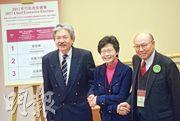 成功入閘成為特首候選人的曾俊華(左起)、林鄭月娥和胡國興出席選舉簡介會,並在抽籤下順序獲配1號、2號及3號候選人編號。