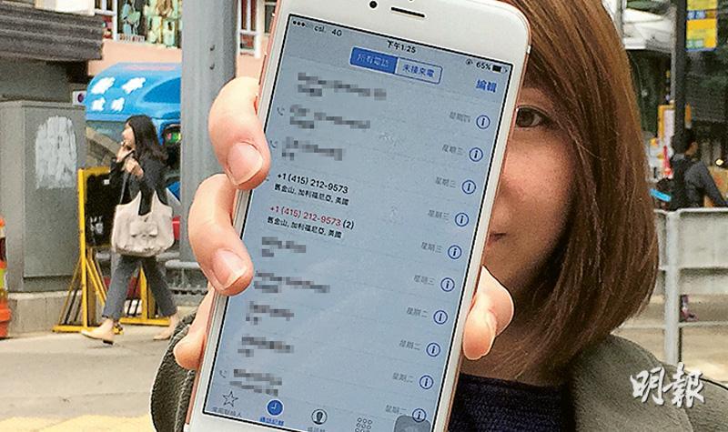 Hazel表示,3月1日晚手機發生連串異常反應,令她懷疑手機被黑客入侵。電腦法證及保安專家調查一周後並無發現手機被黑客入侵迹象,自動拍照、致電或屬誤觸屏幕,而Uber及facebook帳戶被盜用則可能與密碼設定過分簡單,或曾點擊釣魚電郵有關。(張艷紅攝)