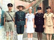 懲教署開放日內有職員穿上不同年代的舊制服與市民合照,左起為沿用至1977年的夏季制服、20年代前監獄署隸屬警方時期的「大頭綠衣」制服、俗稱「護士服」的30至70年代末女職員夏季制服、30至90年代的女職員冬季制服,以及90年代前教導所女職員制服。(徐紹軒攝)