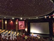 郵輪設全球獨一無二的海上天文館「Illuminations」。該館平日會播放有關天文學的紀錄片,有時亦會邀請天文學者辦講座。(許芳文攝)