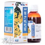 強力枇杷露價格便宜、隨處可買,成為繼咳藥水後的又一易遭濫用藥物。圖為其中一款強力枇杷露。(網上圖片)