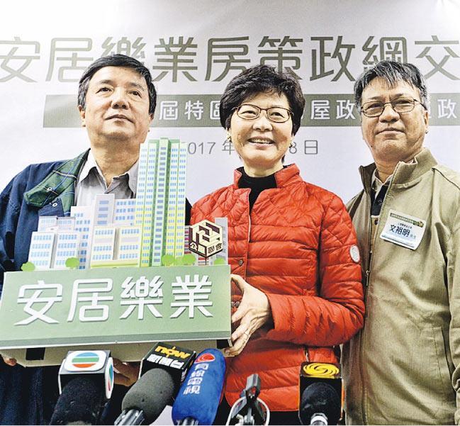 香港市民上樓難,林鄭月娥(中)提出重建置業階梯,除增加綠置居供應,亦建議在居屋之上增設「港人首置上車盤」。圖為早前她會見房屋團體。(資料圖片)