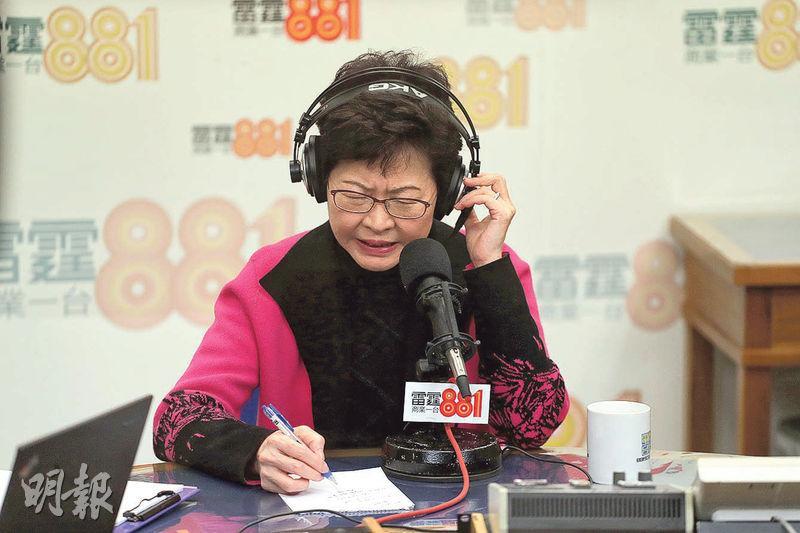 候任行政長官林鄭月娥(圖)昨早出席電台節目時說,非常擔心學童過分操練,會盡快與現屆政府商討是否能於今年便擱置小三TSA。(李紹昌攝)