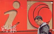 母公司九倉集團宣布停止注資,有線寬頻旗下的有線收費電視有可能繼亞洲電視後,成為另一間停播的電視台。