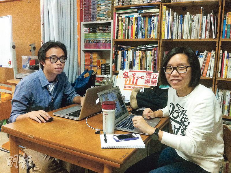 佔領行動催生更多公民記者,惟部分人採訪時在佔領區嗌咪,被質疑混淆「記者」及「示威者」的身分。香港獨立媒體網表示會編訂公民記者手冊,編輯稱手冊可幫助公民記者分清記者與示威者的角色。