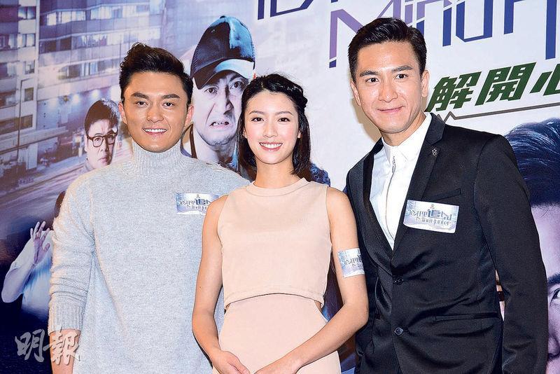 楊明(左起)、蔡思貝及馬國明為新劇谷宣傳。(攝影﹕梁迺楠)