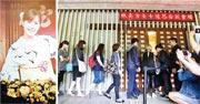 美女作家林奕含的追思告別會昨日在台北市第二殯儀館舉行,家人及親友低調送別。會場內播放林奕含穿和服甜笑照片。(中央社)