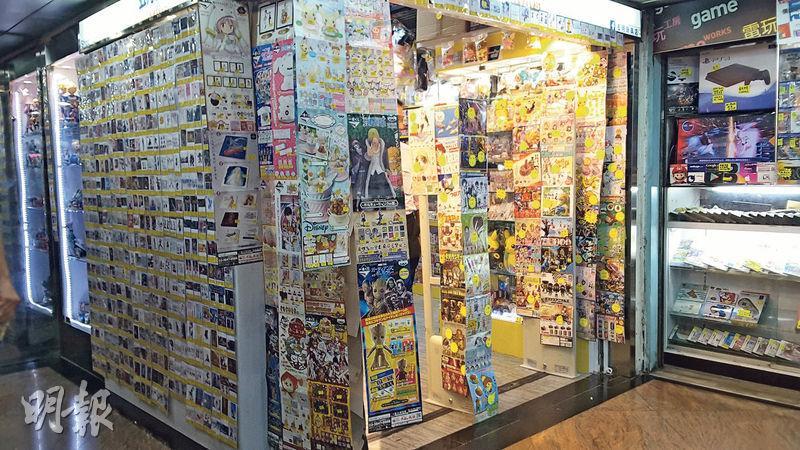警方前日(25日)下午派員喬裝顧客到旺角信和中心的一店舖,以涉嫌「經營非法獎券活動」拘捕一名經營「一番賞」抽獎活動的店舖負責人。該店昨日已取消抽獎做法,改為直接售賣有關玩具。(鍾炳然攝)